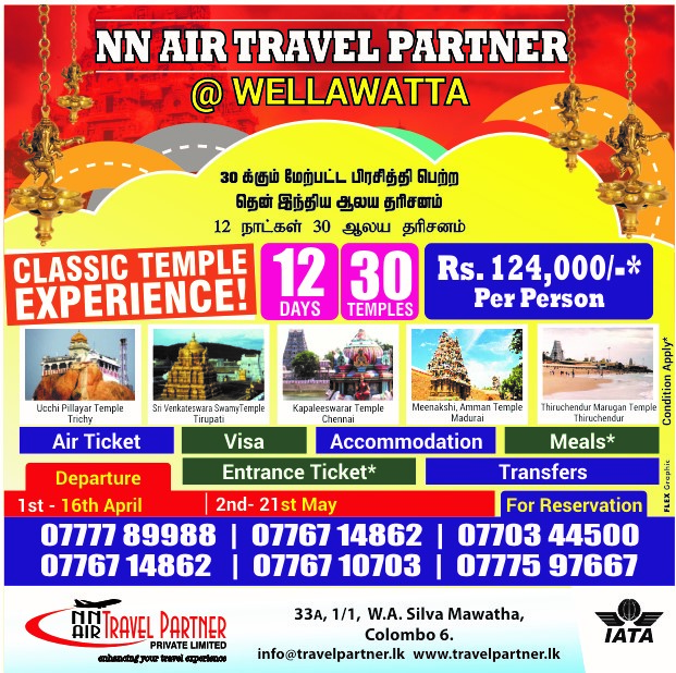 NM Travel - 4box (2)